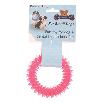 Pet Dental Ring, Small, Fuchsia