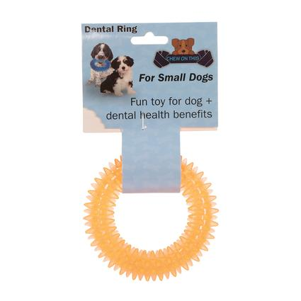 Pet Dental Ring, Small, Orange