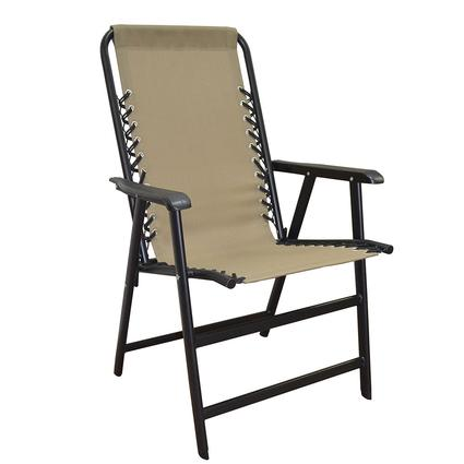 Suspension Folding Chair, Beige