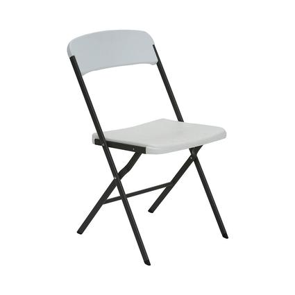White Granite Contemporary Essential Folding Chair, 4 Pack
